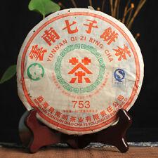 2007 Pu-erh tea Menghai Nan Qiao 753 Raw Puer Tea Cake 357g Qi Zi Biing Cha