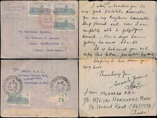 INDIA to BRAZIL 1962 AIRLETTER HIGH COURT AT BOMBAY FDI + SPECIAL POSTMARK