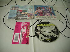 >> WRESTLE ANGELS DOUBLE IMPACT PC ENGINE SUPER CD JAPAN IMPORT W/ SPIN CARD! <<