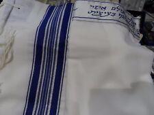 NEW,KOSHER Tallit / Talit / Tallis ,Blue & Silver 100% Pure Wool ,Israel size 50