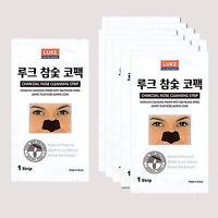 40pcs Korean Charcoal Nose Pore Cleansing Strips Blackhead Peel Off mask pack