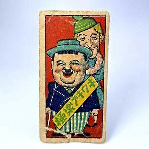 Vintage Jitterbugs (1934)  Laurel and Hardy menko card