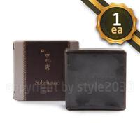 [Sulwhasoo] Sulwhasoo Herbal Soap 50g x 1ea Sample size