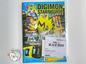 Digimon Vital Bracelet Digital Monster Black Roar Dim Card Set (US Seller)
