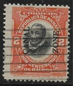 xsv003 Scott CZ39 US Canal Zone Possession Stamp 1912 2c Córdoba Used