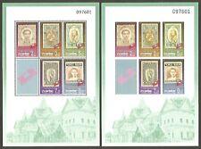1992 THAILAND BANGKOK '93 EXHIBITION STAMP SOUVENIR SHEET S#1477a PAIR MATCHED