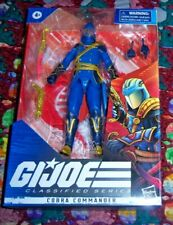 Hasbro GI Joe Classified Series Cobra Commander (Regal Variant)