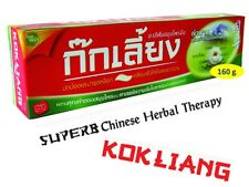 Best Herbal Chinese herbs clove toothpaste prevent plaque stains teeth gum 160g.