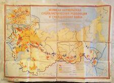 School map. October Revolution and Civil War. Large size 180x130 cm. 1966. USSR
