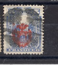 """CHILE Peru Occupation stamps Pacific War Sc.N15 """"Ultra"""" X-rare USED condition"""