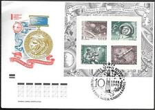 """Soviet Russia Space FDC Cover 1971. Gagarin """"Vostok 1"""" S/ Sheet"""