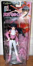 Sakura Wars Shinguji Toy Figure Bandai Sega Japan Lm-01 LmFigure w/ Chibi Robot