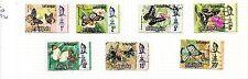 Butterflies British Colonies & Territories Postage Stamps