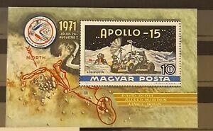 Hungary 1971 Apollo 15 m/s
