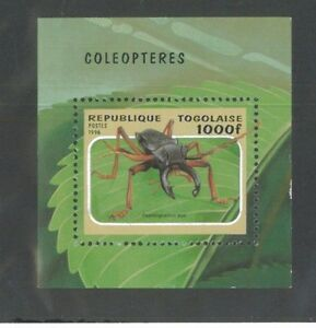 TOGO SOUVENIR SHEET Sc# 1712 MNH - Spider on Leaf - FOS156