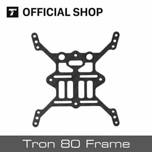 T-motor Tron 80 Spare Frame / Guard For Tron 80 Drone Frame