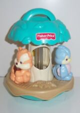 Fisher Price Peaceful Planet Wind Chime Ball (71263) - 1999 Vintage