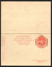 Iraq in British Occupation 1920,Surch 1 An in 20p, 1 Postal Stationery Card,Ps20