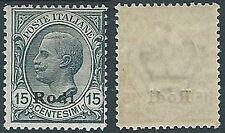 1918-22 EGEO RODI EFFIGIE 15 CENT MH * - W109