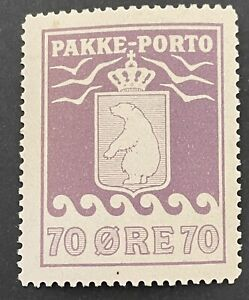 Greenland 1905. Parcel Post. 70 Ore Violet (MH)