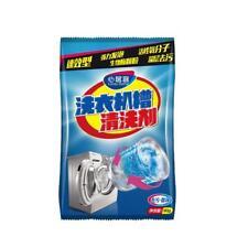 Washing Machine Cleaner DecontaminationWashing MachineTankCleaning Bag HOT SALE