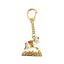 * Feng Shui * 2014 Wind Horse Keychain