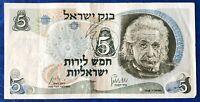 Israel 5 Lira Pound Banknote Albert Einstein 1968 XF Red S/N