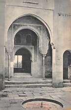 Granada Spain patio de la Mezquita Alhambra antique pc Z23969