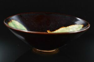 L8215: Chinese Black glaze Leaf Shapely TEA BOWL Green tea tool Tea Ceremony