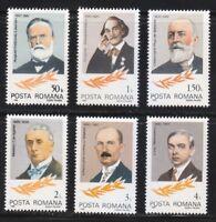 Romania 1985 MNH Mi 4124-4129 Sc 3246-3251 Famous Romanian Men.