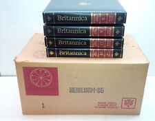** NEW Read Details ** 15th Ed Encyclopedia Britannica - Heirloom 1985 COMPLETE