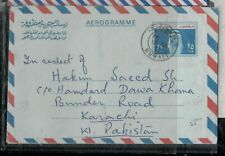 KUWAIT COVER (P0206B)1974  25F RULER  AEROGRAM   SENT TO PAKISTAN