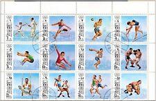 Fujeira - Jeux Olympiques de Munich 1972 Bloc de 12 timbres oblitérés used