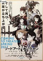 Sword Art Online The Movie: Ordinal Scale Promotional Poster Type C