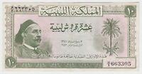 Kingdom Of Libya 10 Piastres 1952 P13 VF XF King Idris Currency Note Palm Tree