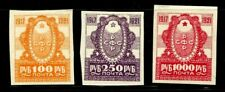 /Stamps Russia 1921 RSFSR set of 3 Sc 188-190 lh