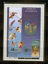 ISRAEL OLYMPIC YEAR  SOUVENIR LEAF CARMEL #194 z  OVPT BENEFIT OLYM  FD CANCELED