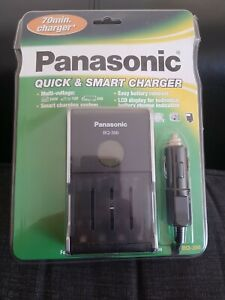 Panasonic BQ-396 quick & smart CHARGER ONLY NEW