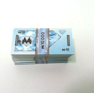 Monopoly Millionaire Game Replacement Pieces - (16) $10,000 Money Cards
