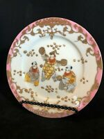 Vintage Moriage Pink and Gold Hand Painted Desert Plate with Musicians, Japan