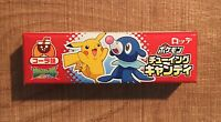 """Lotte """"Pokemon chewing candy"""" Cola flavor, 5 sheets in 1 pack, Japan Candy"""