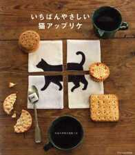 Easy Cute Cat Applique - Japanese Craft Book