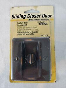 Prime Line N7319 1-3/8 In Bronze Plated Pocket Door Privacy # N7319 - Free Ship