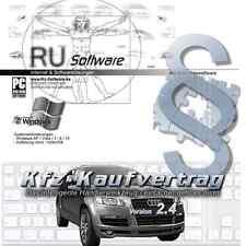 Kfz-Kaufvertrag Software Gebrauchtwagen Neufahrzeuge Ankaufscheine Probefahrt