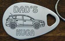 DAD'S FORD KUGA keyring 08-13 CNC engraved aluminum custom made birthday gift