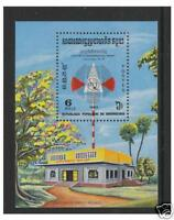 Kampuchea - 1983 Festival of Rebirth sheet - MNH - SG MS491