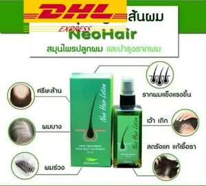 Shipping Neo Hair Lotion Root Treatment Nutrients Sideburns Longer Herb
