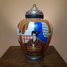 More details for vintage 1960s japanese urn / lidded jar - oriental, hand painted, ceramic
