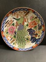 Assiette Decorative Murale Porcelain Peacock Plate Frabrique au Japon, Japan VTG