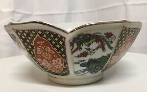 Imari vintage Heritage Mint, Japanese Bowl Floral Vintage, lotus, gold trim XX